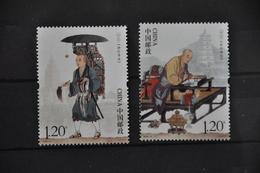 I 399 ++ CHINA 2016  XUANG ZANG MNH ** - 1949 - ... Volksrepubliek