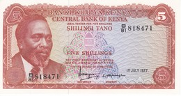 BILLETE DE KENIA DE 5 SHILINGI DEL AÑO 1977 EN CALIDAD EBC (XF) (BANK NOTE) - Kenia