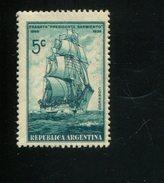426517887 ARGENTINIE DB 1939 POSTFRIS MINTNEVER HINGED POSTFRIS NEUF YVERT 399 - Argentine