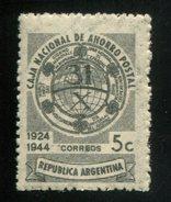 426520121 ARGENTINIE DB 1944 POSTFRIS MINTNEVER HINGED POSTFRISH EINWANDFREI NEUF YVERT 445 - Argentine