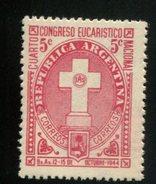 426520271 ARGENTINIE DB 1944 POSTFRIS MINTNEVER HINGED POSTFRISH EINWANDFREI NEUF YVERT 444 - Argentine