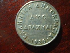 GREECE 1926 Copper-nickel  TWIO  DRACHMA  USED. - Greece
