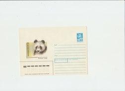 USSR WWF Envelope With Panda. - Ohne Zuordnung