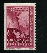 426528599 ARGENTINIE DB 1951 POSTFRIS MINTNEVER HINGED POSTFRISH EINWANDFREI NEUF YVERT 515 - Ungebraucht