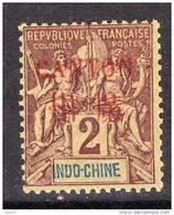 Canton N° 2 XX Surcharge Carmin : 2 C. Lilas-brun Sur Paille Sans Charnière, TB