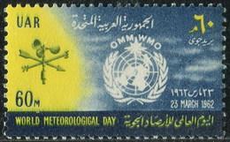 Egipto Aereo 086 ** MNH. 1962 - Luchtpost
