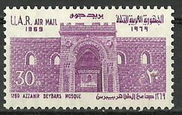 Egipto Aereo 116 ** MNH. 1969 - Luchtpost