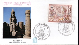FRANCE  FDC  1976 Ramses II