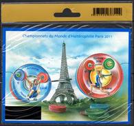 FRANCE 2011 Bloc Mint** Sous Blister Haltérophilie Weightlifting Gewichtheben Levantamiento De Pesas Gewichtheffen