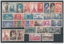 Timbres France Oblitérés - Année 1939 Complète - France