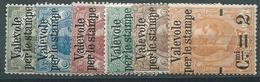Regno D'Italia, Umberto I, Sassone 50/55