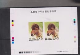 E)1991 KOREA, LITTLE HORSE, PONY, EQUS CABALLUS, EQUINE, ANIMAL, PAIR OF 2 , PROOF, MNH - Korea (...-1945)