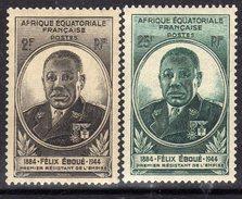 A. E. F. N° 206 / 07 X Gouverneur-général Eboué Trace De Charnière Sinon TB