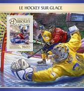 Djibouti - Postfris / MNH - Sheet IJshockey 2016 - Djibouti (1977-...)