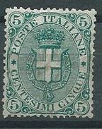 Regno D'Italia, Umberto I, Sassone 59 **