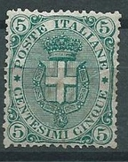 Regno D'Italia, Umberto I, Sassone 59 ** - Certificato Oliva -discreta Centratura (Sass 1750 E) - Mint/hinged