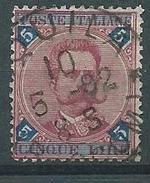 Regno D'Italia, Umberto I, Sassone 64
