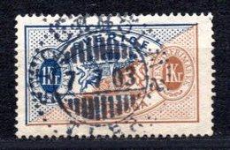 1881 SWEDEN 1KR. OFFICIAL STAMP 13 Perf. MICHEL: D11B USED - Service