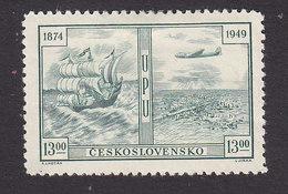 Czechoslovakia, Scott #382, Mint Hinged, Ship And Plane, Issued 1949 - Czechoslovakia