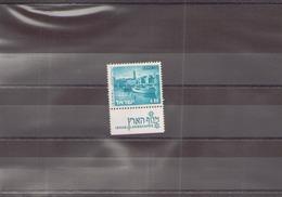 ISRAEL 1971 / 5 N° 468 * - Neufs (avec Tabs)