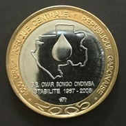 Gabon  - 4500 CFA  - 2005  - Omar Bongo Ondimba ,stabilité ,oil , Bimetal ,bimetallic - Gabon