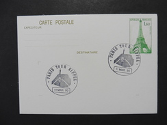 Carte Postale :Entier Postal :Tour Eiffel   :Paris 11 Mars 90 - Monuments