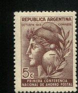 426552383 ARGENTINIE DB 1943 POSTFRIS MINTNEVER HINGED POSTFRIS NEUF YVERT 429 - Argentine