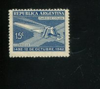 426552958 ARGENTINIE DB 1942 POSTFRIS MINTNEVER HINGED POSTFRIS NEUF YVERT 421 - Argentine