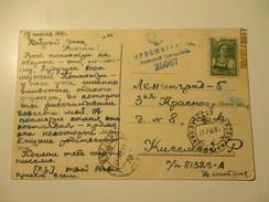 USSR RUSSIA ESTONIA FIELD POST MILITARY CENSOR TO LENINGRAD ,  OLD POSTCARD , 0 - 1923-1991 USSR