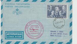Luchtpost Athene - Tel Aviv - Briefe U. Dokumente