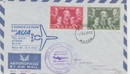 Luchtpost Athene - Wien - Briefe U. Dokumente