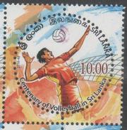 SRI LANKA, 2016, SPORTS, VOLLEYBALL, CENTENARY OF VOLLEYBALL OF SRI LANKA,1v