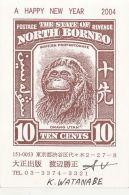 CPA STAMP, ORANGUTAN, NORTH BORNEO STAMP - Briefmarken (Abbildungen)