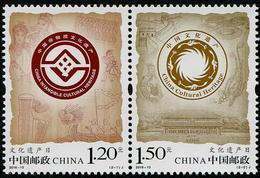 China (2016) - Set - #13  /  Culture - Schaken