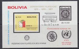 Bolivia 1975 Space Soyuz/Apollo M/s ** Mnh (34723C)