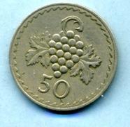 1963 50 MILS - Cyprus
