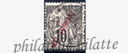 -Nossi-bé 23A Obl Variété Surcharge Renversée - Nossi-Bé (1889-1901)