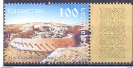 2016. Kazakhstan, Monuments Of Architecture Of Kazakhstan, Sauran, 1v, Mint/** - Kazakhstan