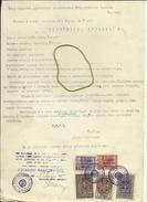 CROATIA   --  SLAVONSKA  POZEGA  --  LIJECNICKA SVJEDODZBA  --  1947  --  TAX STAMP -    OVERPRINT - Documents Historiques