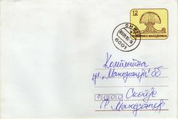 Stamped Stationery Cover ( Wood Carving ).Macedonia.Postmark OHRID City.postal Code.ZIP Code 6001 A - Macedonia