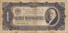 ROSSIJA / RUSSLAND, 1 Chervonetz 1937, Pick 202, Gebrauchserhaltung - Russie