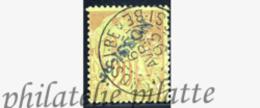 -Nossi-bé 26A Obl Variété Surcharge Renversée - Nossi-Bé (1889-1901)