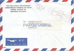 65548 CHINA TAIWAN COVER YEAR 1976 CIRCULATED TO ARGENTINA NO POSTAL POSTCARD - Chine