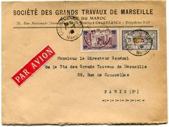 MAROC LETTRE PAR AVION DEPART CASABLANCA 4-2-28 MAROC POUR LA FRANCE - Morocco (1891-1956)