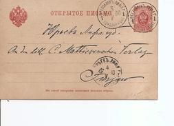 Russie ( EP De 1900 à Voir) - Briefe U. Dokumente