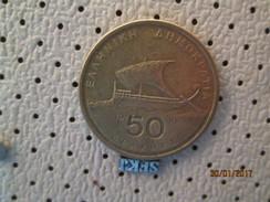 GREECE 50 Drahmes 1988  # 3 - Greece
