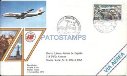 65559 SPAIN MADRID COVER YEAR 1971 1º VUELO IBERIA AVIATION CIRCULATED TO US NEW YORK NO POSTAL POSTCARD - Spagna