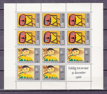 Nederland Blok 854 Kinderzegels - Periode 1949-1980 (Juliana)