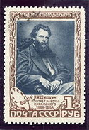 SOVIET UNION 1948 Shishkin Anniversary 1 R. Used.  Michel 1223 - Used Stamps