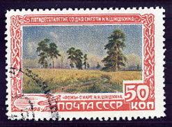SOVIET UNION 1948 Shishkin Anniversary 50 K. Used.  Michel 1221 - Used Stamps